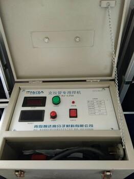 HDPE增強纏繞B型管克拉管焊接電熱熔焊機220V連接塑料管焊機380V