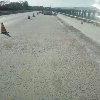 山西太原市路面修补混凝土路面修补厂家混凝土路面修补料价格