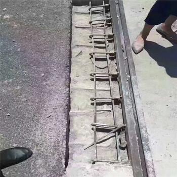 成都桥梁伸缩缝修补料桥梁伸缩缝修补料厂家桥梁伸缩缝修补料价格