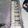 桥面修补料