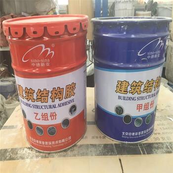 陕西江西省改性环氧树脂修补胶厂家全国供应