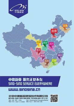 沈阳长春西宁市超细水泥注浆料报价超细水泥注浆料厂家批发