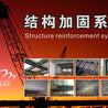 建筑结构胶