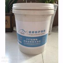 高聚(ju)物(wu)瀝(li)青防水涂料廠家(jia)價格用法用量圖片(pian)