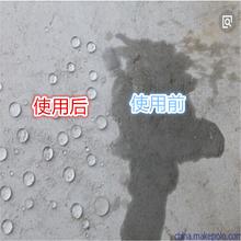河南郑州砂浆防水剂厂家直销高效砂浆防水剂价格图片