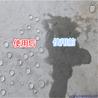聚合物改性防水涂料