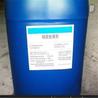 聚合物防水涂料 厂家