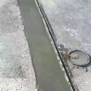 高聚物快速修补料速砼桥梁伸缩缝缺损修补材料厂家批发