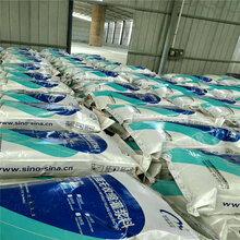 广东山西省水下不分散灌浆料厂家水下怎么施工
