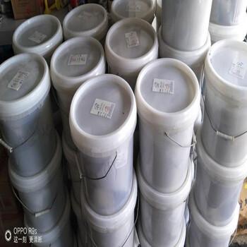 高渗透改改环氧树脂材料盾构管片修补料厂家批发