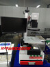 CCD激光打标机
