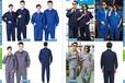 武漢春秋工作服制作,連體工服,石油防靜電工裝廠家
