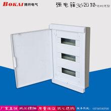 博开电气布线箱家用照明箱强电箱三层36位-48回路配电箱PZ30接线盒36回路配电箱图片