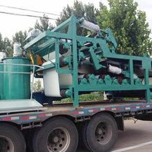 全新節能污泥帶式壓濾機污泥帶式濃縮壓濾機