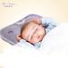 冰丝婴儿枕头新生儿纠正偏头防偏头儿童定型枕0-1岁宝宝枕头夏季