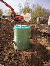 泵站预制一体化设备智能预制泵站图片