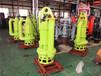 潜水排沙泵耐磨抽渣泵防堵塞沙石泵厂家现货直销价格实惠