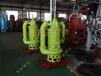 潜水泥浆泵电动沙石泵防堵塞抽沙泵高铬合金全铸造寿命长