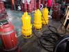 耐高溫吸漿泵電動排漿泵高熱度排渣抽漿供應冶鋼廠