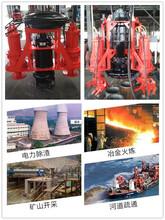 電動抽漿泵大功率吸漿泵高鉻合金抽廢渣吸泥漿效率果好圖片