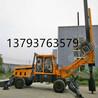 促销履带式螺旋钻机轮式旋挖钻机大口径钻井机