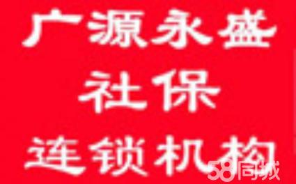 面对当前北京政策,非京籍如何稳定发展?