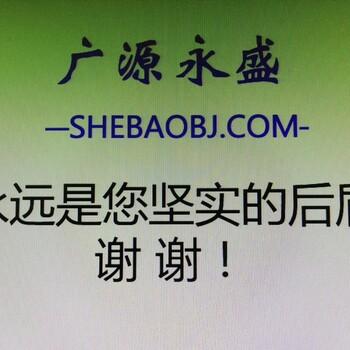 如果您在北京失业,生育,买房,摇号,请联系我们