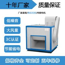 廠家直銷3c廚房排煙低噪音柜式消防風機HTFC-A型柜式離心風機圖片