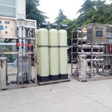 湖州纯水设备食品行业纯水设备厂家直销图片
