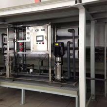 湖州工业反渗透纯水设备大型反渗透系统大型纯净水处理设备湖州伟志水处理图片
