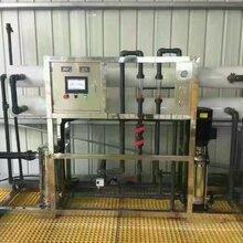 湖州纯水设备租赁-纯水设备维修-纯水设备保养湖州伟志水处理设备图片