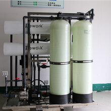 蘇州每小時20噸純水設備,精細化工超純水設備、偉志水處理圖片