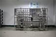 上海光学超纯水设备化工超纯水设备上海水处理