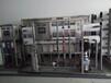 嘉兴市纯水设备反渗透工业水处理设备