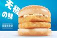 本溪華萊士漢堡加盟費多少申請要求條件是什么