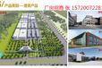 中電科技園任丘開發區廠房出售