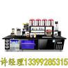 襄阳奶茶操作台品牌