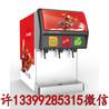 西安可乐机价格西安三阀可乐机