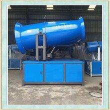都江堰雾炮机维护保养除尘降尘喷雾机质量保证