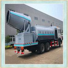 吴川市多功能抑尘车雾炮机加盟代理喷雾机