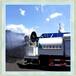 新罗区锦辉环保车载喷雾机车载式高射除尘远程雾炮机