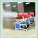 无锡远程除尘喷雾机价格