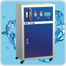 济南商用净水设备省钱大功率净水设备图片