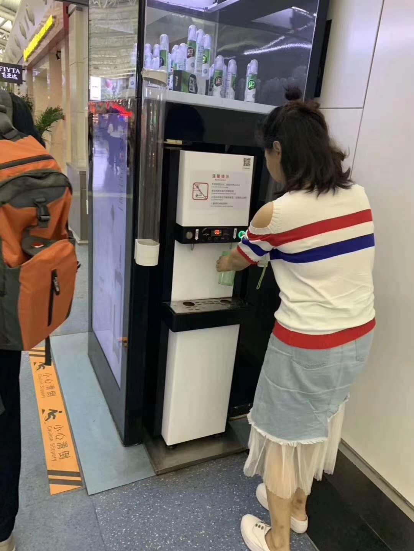 济南商务办公室直饮水机销售安装租赁维修