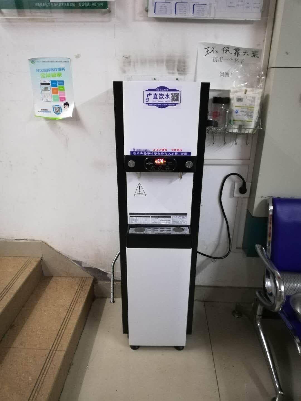 济南商务净水机EM-400G安装销售租赁商务净水器