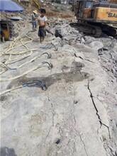 日喀则拉孜县修路破石大型劈裂机设备图片