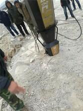 苏州虎丘开山破石头无振动岩石劈裂机怎么样图片