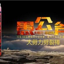 黄南同仁县露天矿岩石石头撑裂机效果好图片