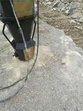 商洛丹凤县石方清理基坑开挖破石的劈裂机销售图片