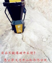 保定安新县替代放炮的开矿山设备价格图片